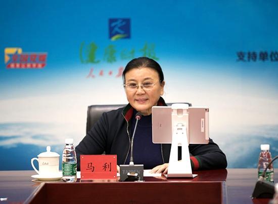 """2018年度中国""""互联网+医疗健康""""优秀案例专家评审会顺利举办"""