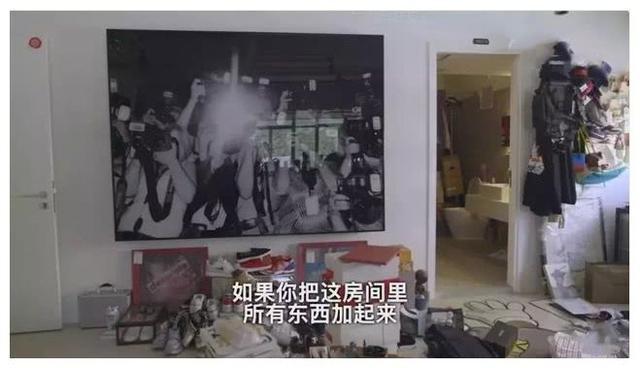 走进陈冠希的家无法落脚,生怕一脚会踩碎百万,鞋盒堆到天花板!