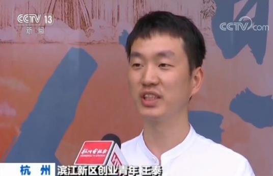 """""""中国青年阅读指数""""发布:数据显示当代青年文化自信进一步提升"""