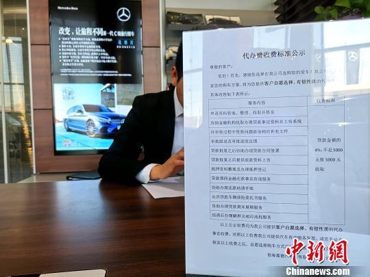 西宁汽车行业投诉32起 市民期待出台更严管理措施