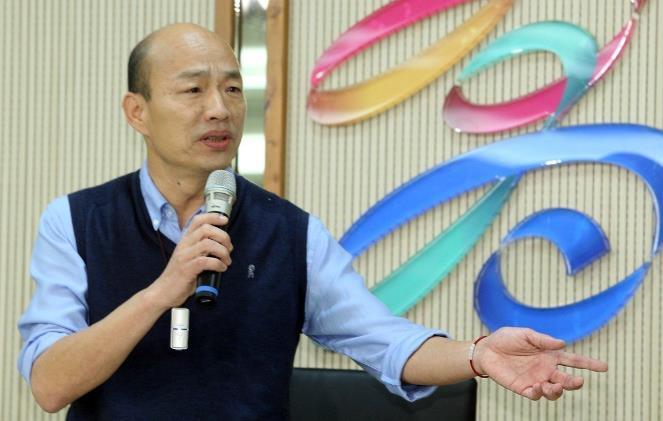 如何参选2020台媒找到四条路 韩国瑜会走哪条