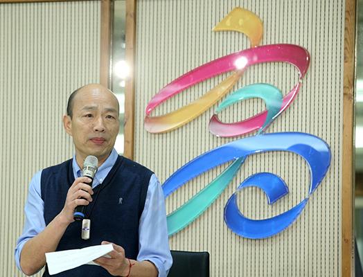 韩国瑜不开放媒体提问 亲韩人士:他希望外界聚焦在声明上