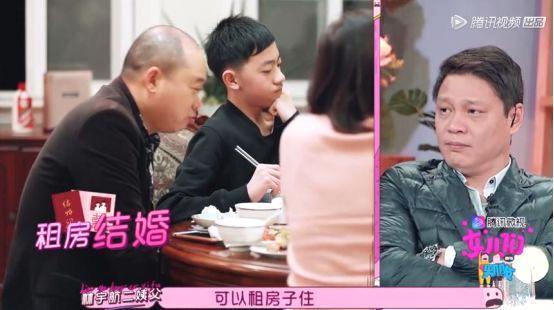 范志毅坚决反对女儿租房结婚,但娱乐圈这些明星婚后也是租房住!