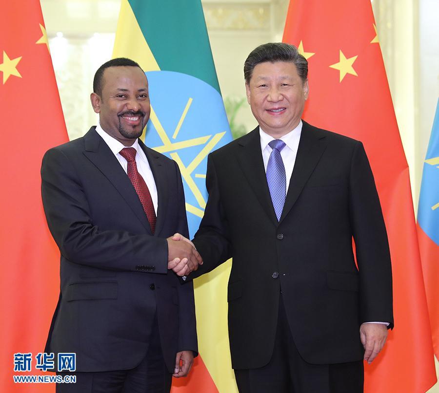 习近平会见埃塞俄比亚总理