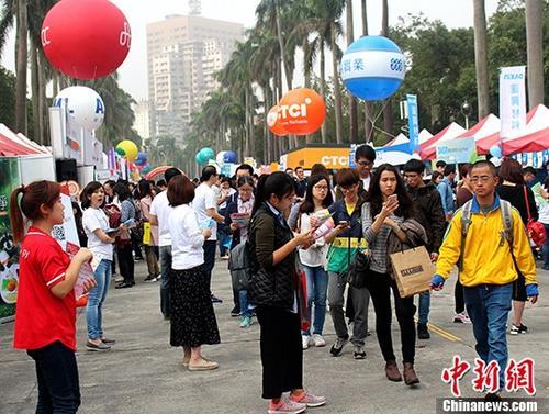 台媒:2019年台湾大专院校学杂费调幅2.17% 创5年新高