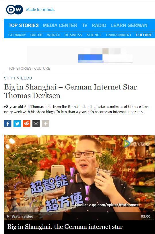 外媒:搞笑又正经 越来越多老外为中国代言
