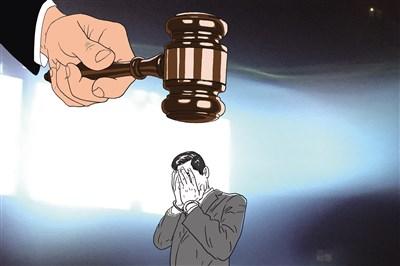 """千名老人""""以房养老""""被骗案落定 非法集资主犯陆航被判七年"""