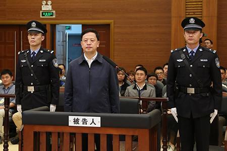 贵州省原副省长王晓光受贿、贪污、内幕交易案一审宣判