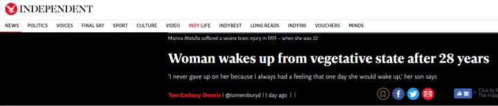 奇迹!昏迷28年,阿联酋一女子从植物人状态苏醒