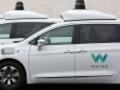 Waymo选址底特律量产自动驾驶汽车 年中投产