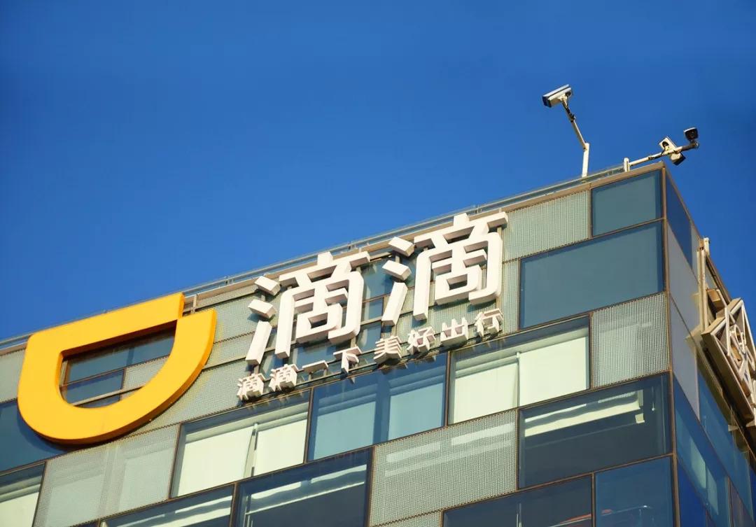 滴滴在日本扩大出租车召车服务