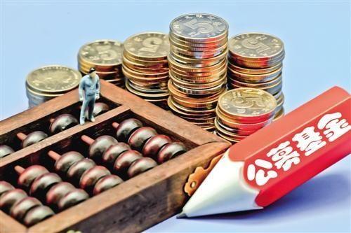 加仓10% 公募基金首季赚逾6000亿
