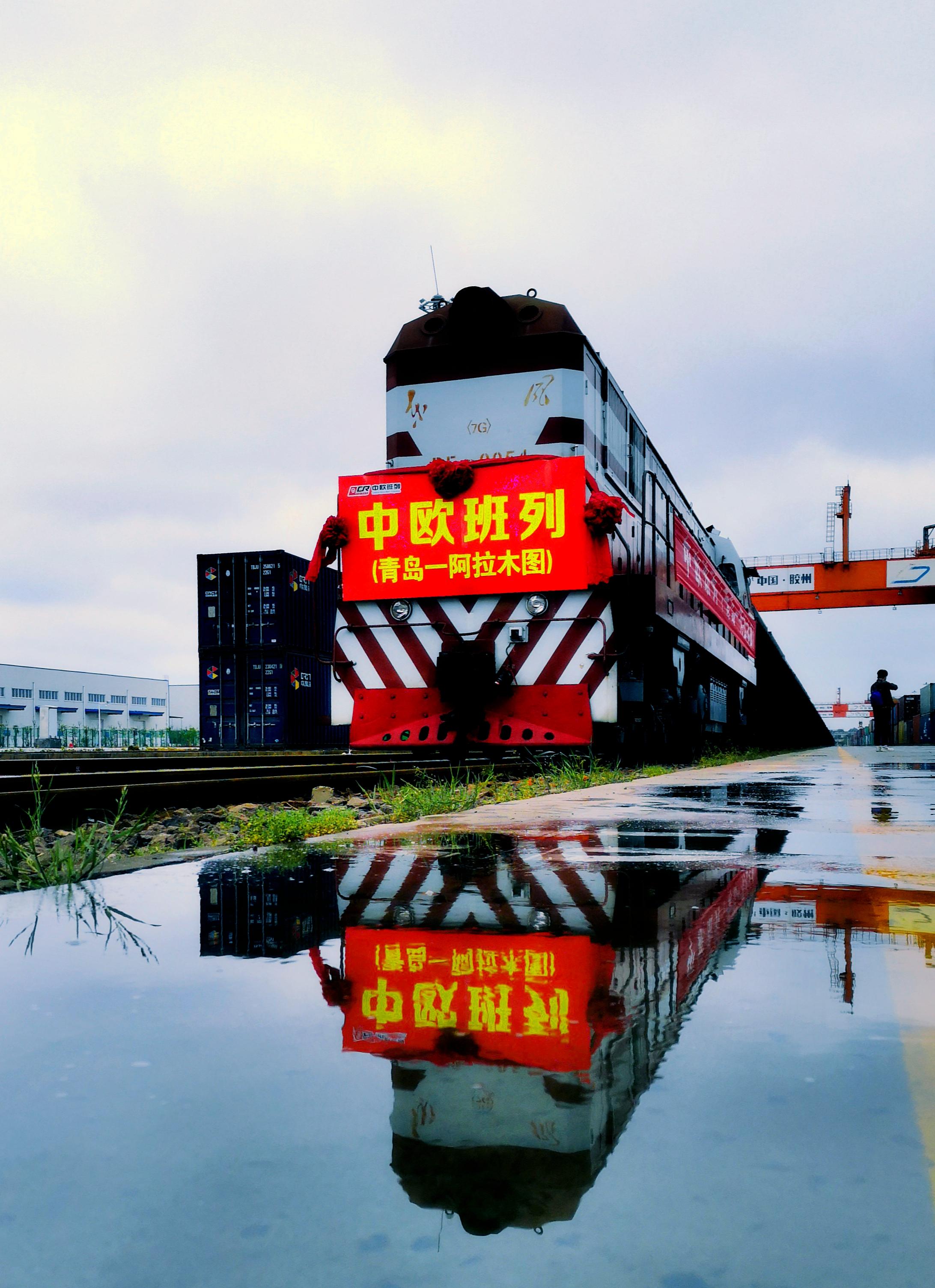 #发现最美铁路·感受齐鲁文化#环球网系列网评五:让老百姓成为铁路物流服务受益者