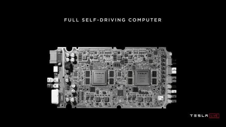 特斯拉发布完全自动驾驶计算机芯片