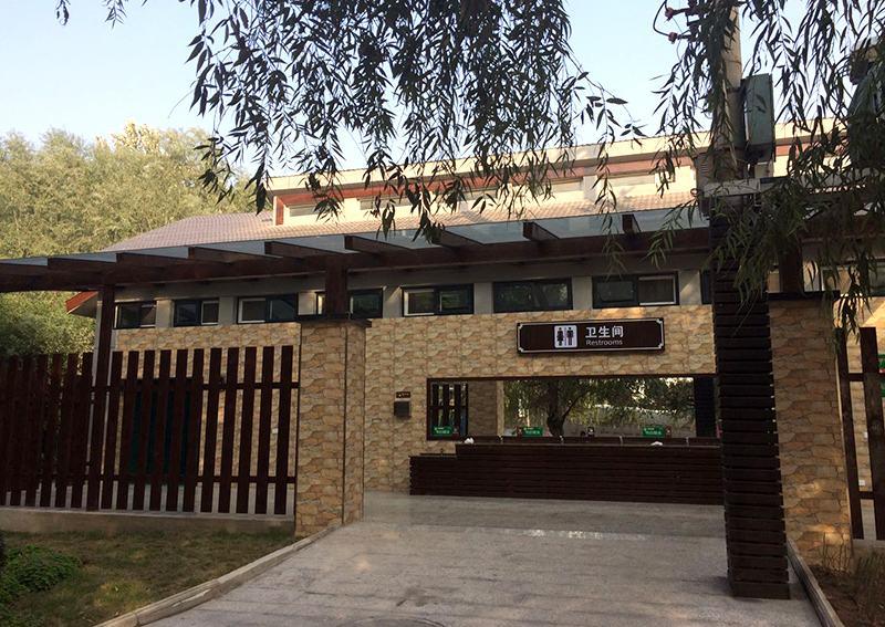 旅游厕所革命 | 河南今年计划新建改扩建1387座旅游厕所