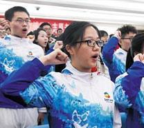 北京世园会专业运营服务团队组建完成