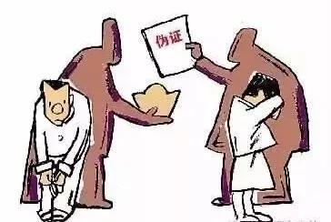 堂堂村委会竟作假证 法院:罚5万!