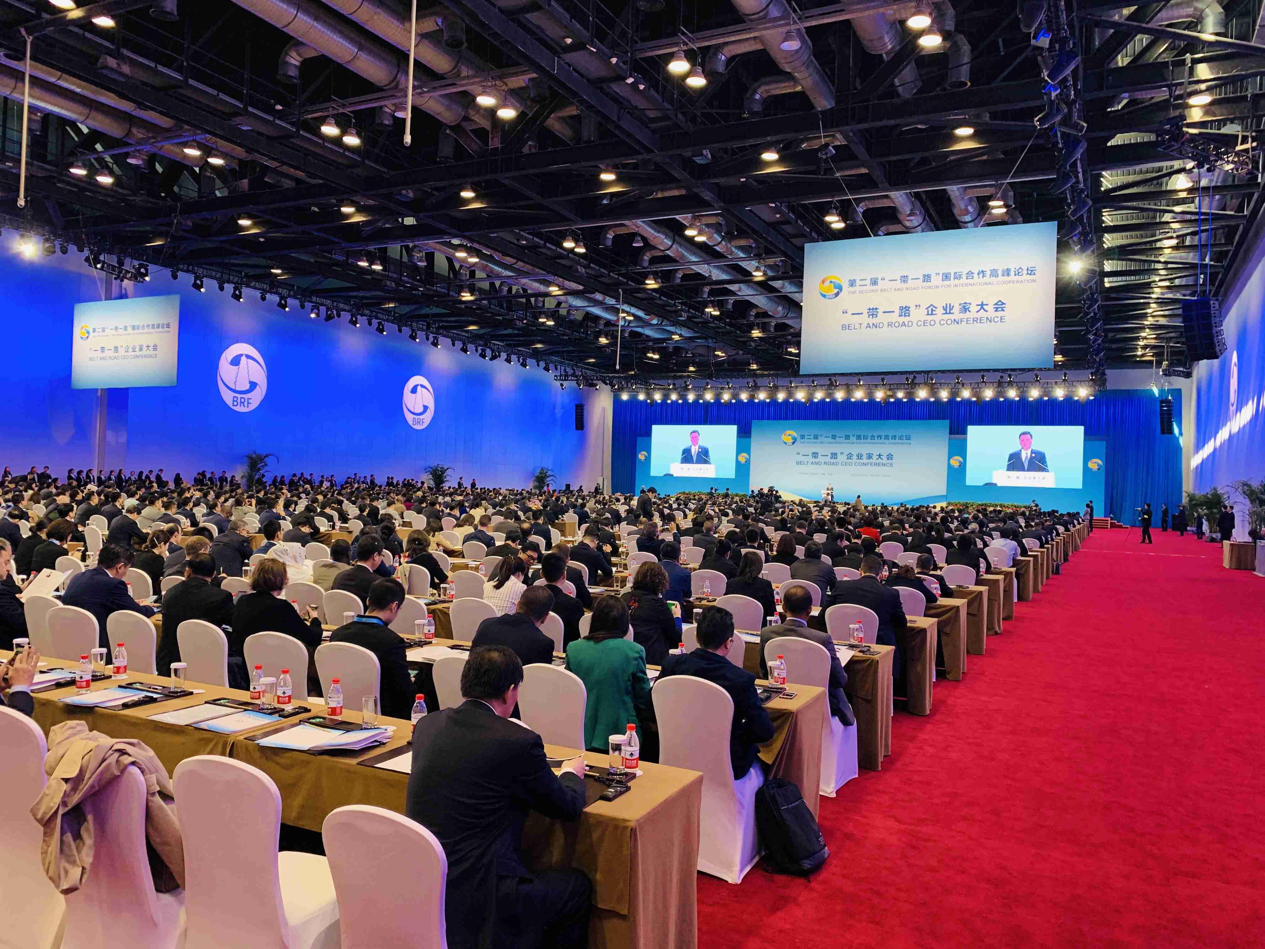 """""""一带一路""""企业家大会在北京成功举办"""