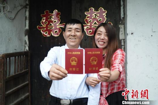 一张迟来20多年的结婚证 浙江警方千里寻亲解黑户难题