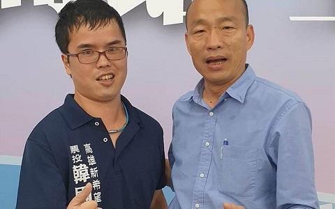 勿忘世上苦人多 高雄身障人士挺韩国瑜选2020