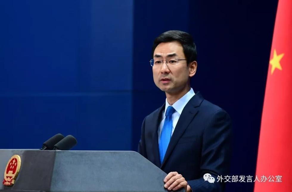 """普京将参加第二届""""一带一路""""国际合作高峰论坛? 外交部:欢迎"""