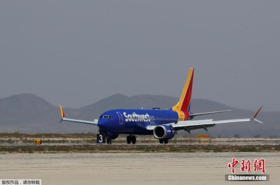 波音737MAX客机或5月批准修复工作 最快7?#38470;?#26463;停飞