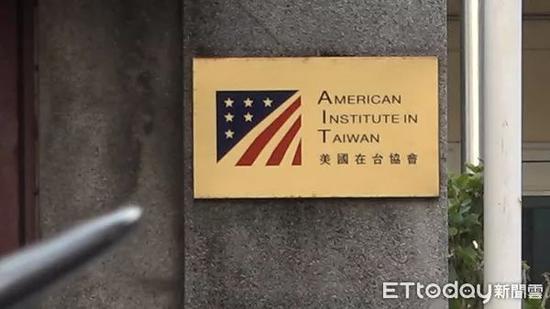 """分析:美在台放话前紧后松 """"台湾牌""""力道减弱"""