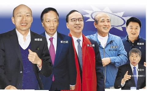 国民党推全民调定2020参选人 他赞:打造最强联盟