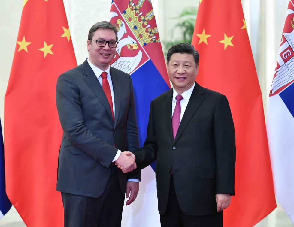 习近平会见塞尔维亚总统