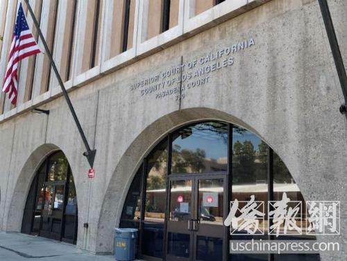 永利国际现金平台:美国华裔杀害孕妻案延审 嫌犯:曾长期遭妻子暴力