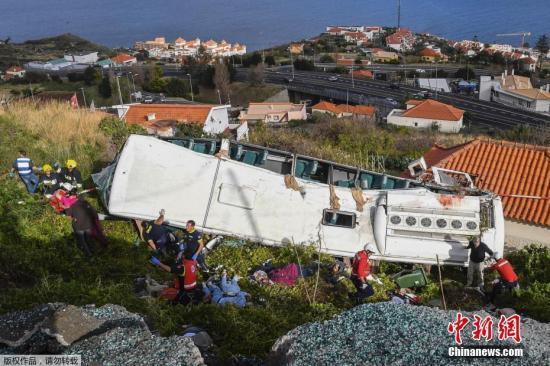 葡萄牙旅游大?#22836;?#36710;事故:15名幸存者安全返回德国