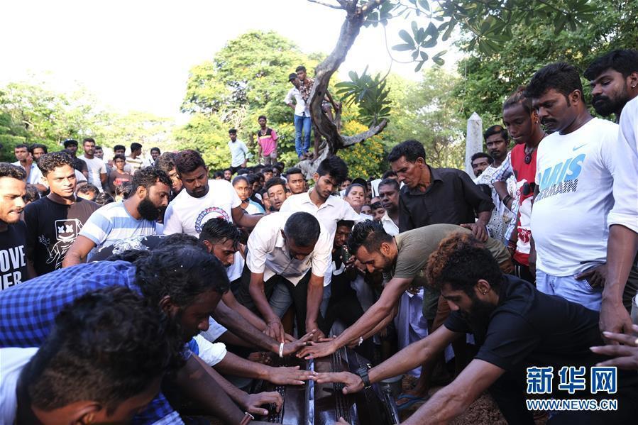 斯里兰卡连环爆炸遇害人数升至359人