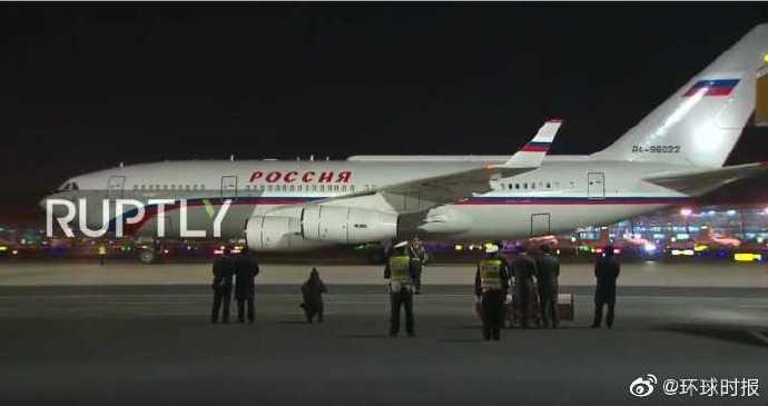 """俄总统普京抵达北京参加""""一带一路"""" 国际合作高峰论坛"""