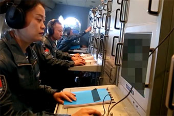 官宣中国首款固定翼反潜巡逻机 机内场景罕曝光