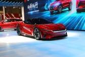 """比亚迪E-SEED GT将定名""""汉"""" 或2020年上市"""
