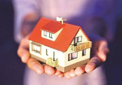 房地产金融基调不变