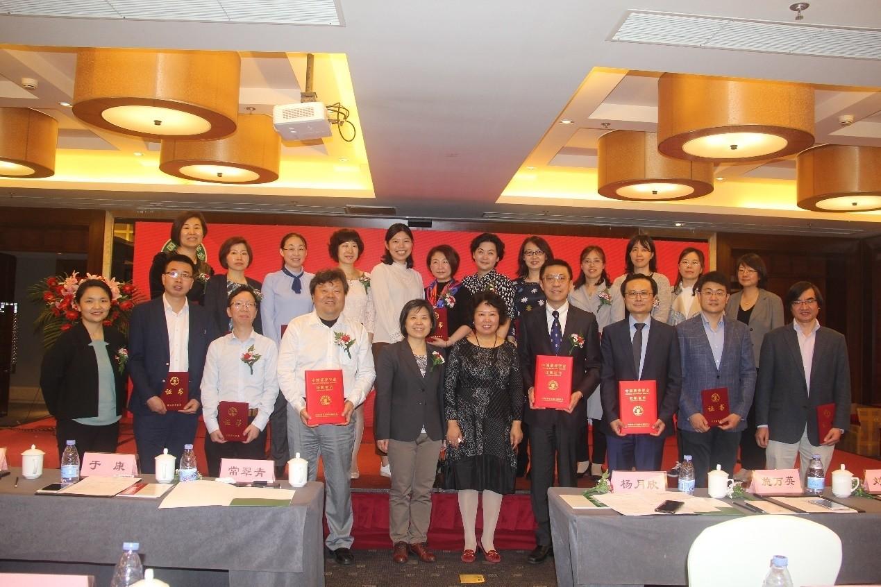 中国营养学会肿瘤营养管理分会在京成立
