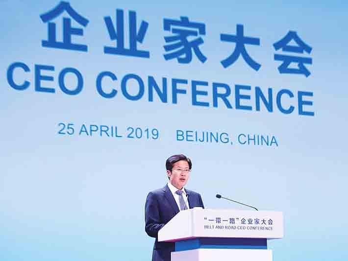 """""""一带一路""""企业家大会在京举行"""