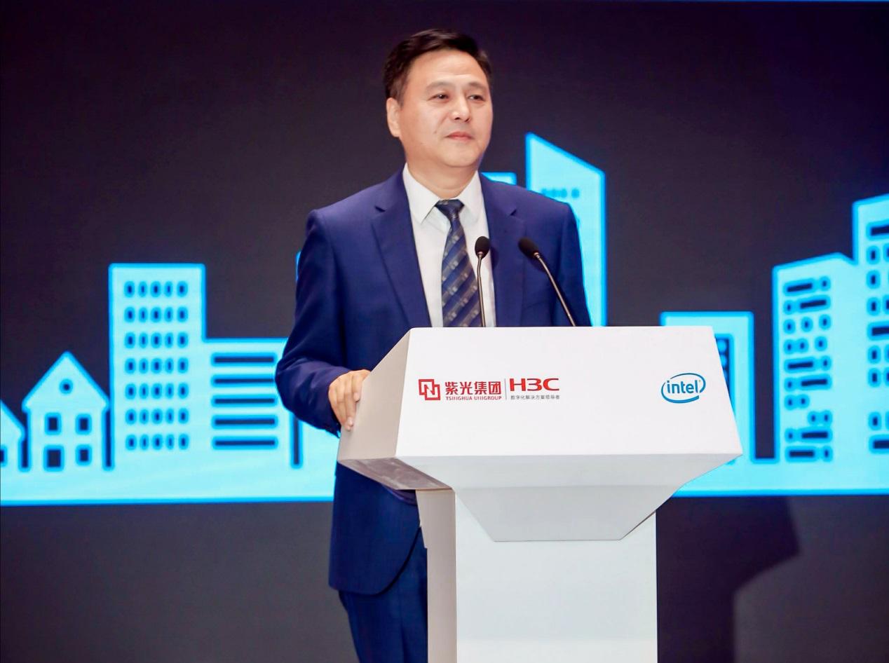 新华三李涛:数字化人才培养要从学科转向产业需求