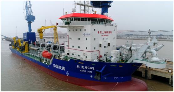 中国自动化程度最高耙吸挖泥船交付大国重器又添新成员