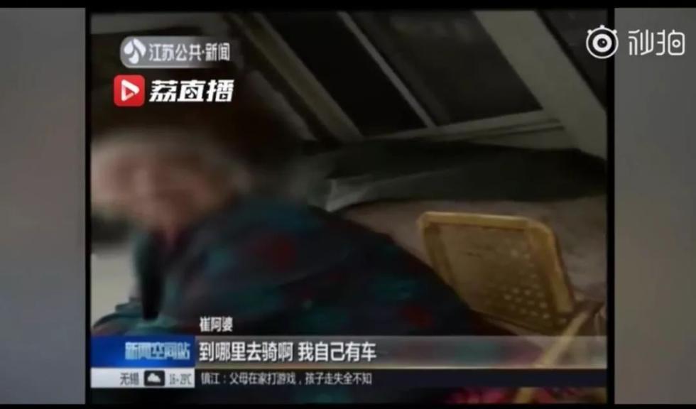 """太""""硬核""""!90岁老奶奶14楼翻窗徒手爬到5楼,原因却是这样"""