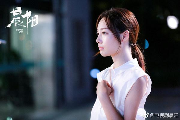 刘若嫣《晨阳》大结局 演技扎实多部待播剧强劲