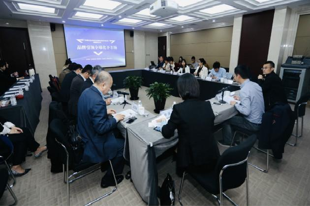 http://www.edaojz.cn/guojidongtai/116997.html
