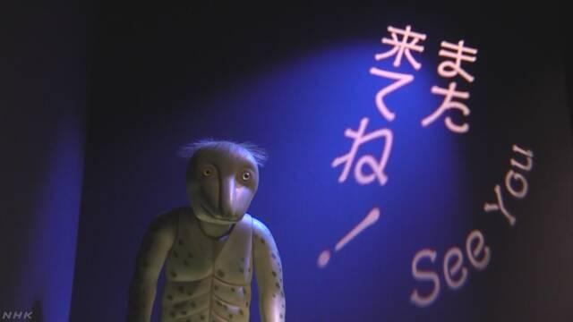 日本第一家妖怪博物馆开馆 收藏5000件妖怪资料(图)