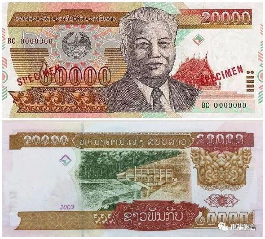 """这些国家把""""中国制造""""印在了钞票上"""