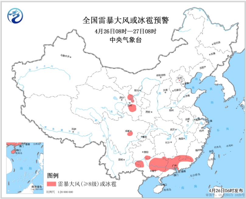 中东部地区将有较强降雨过程 京津冀现小到中雨