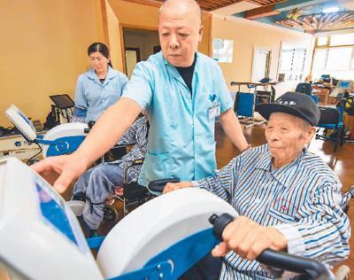 智慧养老,老了也幸福(网上中国)