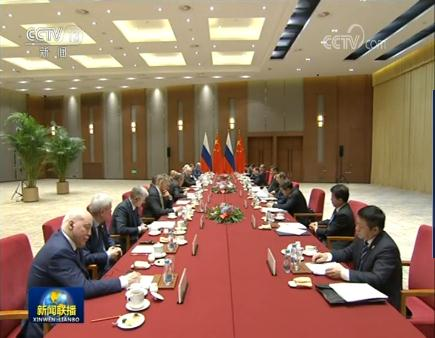 习近平同俄罗斯总统举行会谈