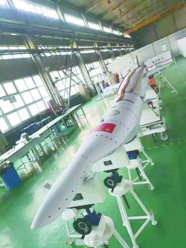 """图片说明:""""嘉庚一号""""火箭"""