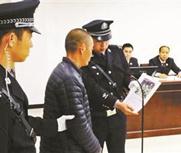 男子小区种660株罂粟获刑